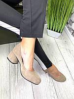Женские закрытые туфли из натуральной замши на каблуке беж, фото 1