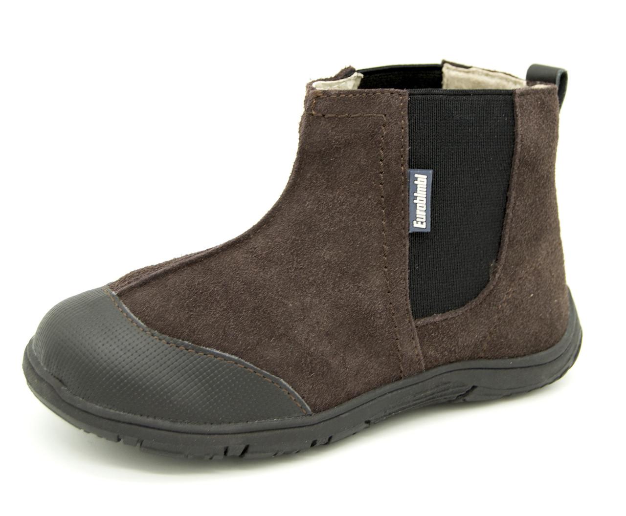 Коричневі Демисезонні черевики для хлопчика Розміри: 28