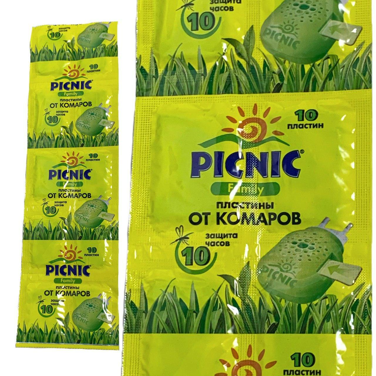 Пластини від комарів PICNIC Family (без запаху) 10шт/уп