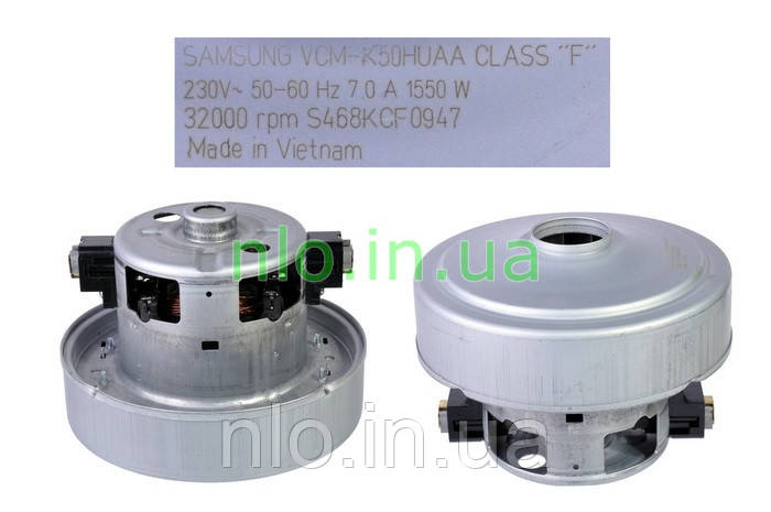 Двигатель пылесоса Samsung VCM-K50HU AA d=135 h=111 с буртом