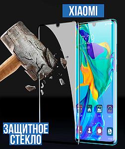 Защитное стекло Full Screen Xiaomi Mi 8 Lite (тех.пак) На весь экран