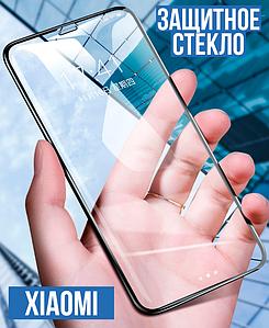 Защитное стекло 2.5D Full Glue Клейкая основа по всему периметру Xiaomi Redmi 6/6A (тех.пак) На весь экран