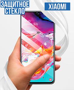 Защитное стекло 2.5D Full Glue Клейкая основа по всему периметру Xiaomi Mi 8 SE/Mi 7 (тех.пак) На весь экран