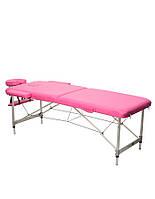 Массажный стол 2-х секционный (алюмин. рама) розовый HY-2010-1.3