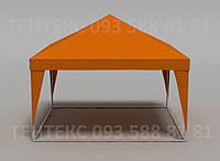 Палатка Пирамида на 20 человек - оранжевая 4х4, фото 1