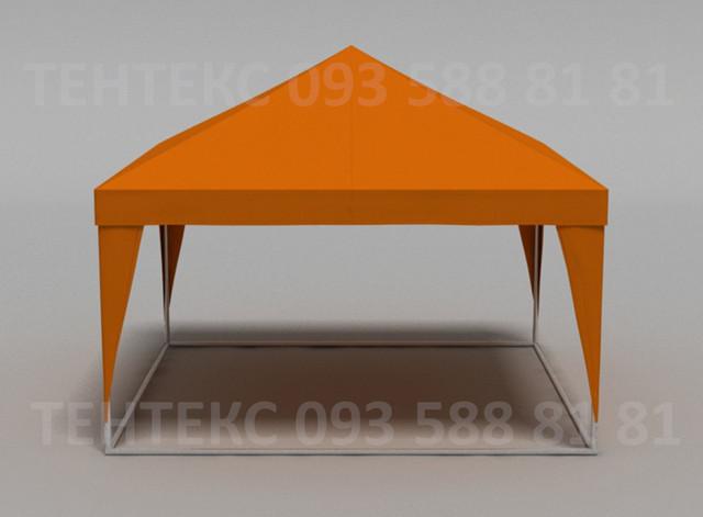 оранжевая палатка