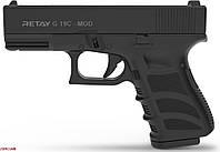 Шумовой пистолет Retay Arms G19C Black (14 зарядный)