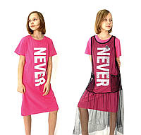 Платье 2 в 1 c сеткой 6404 Marions Турция 134,146 размеры