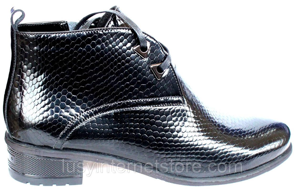 Ботинки демисезонные женские большого размера на широкую ногу от производителя модель БР1013