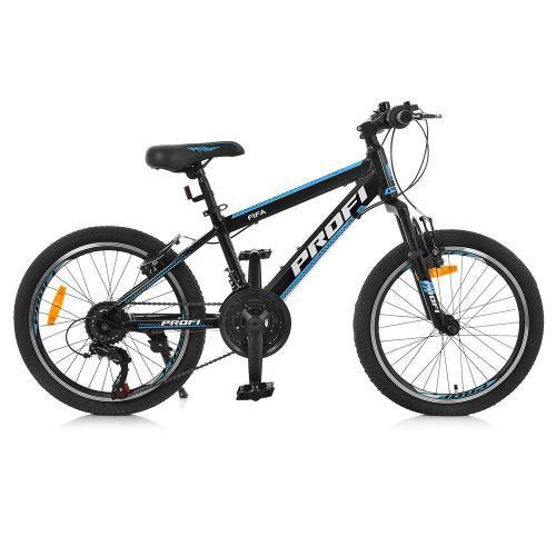 """Детский спортивный велосипед Profi 20"""" G20FIFA A20.1 SHIMANO 18SP черно-голубой"""