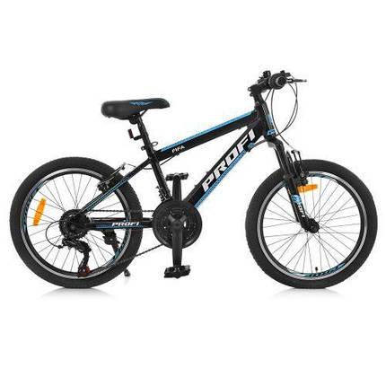 """Детский спортивный велосипед Profi 20"""" G20FIFA A20.1 SHIMANO 18SP черно-голубой, фото 2"""