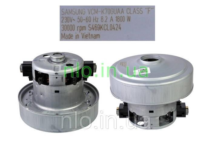 Двигатель пылесоса Samsung VCM-K70GU AA, DJ31-00067P d=135 h=119 с буртом