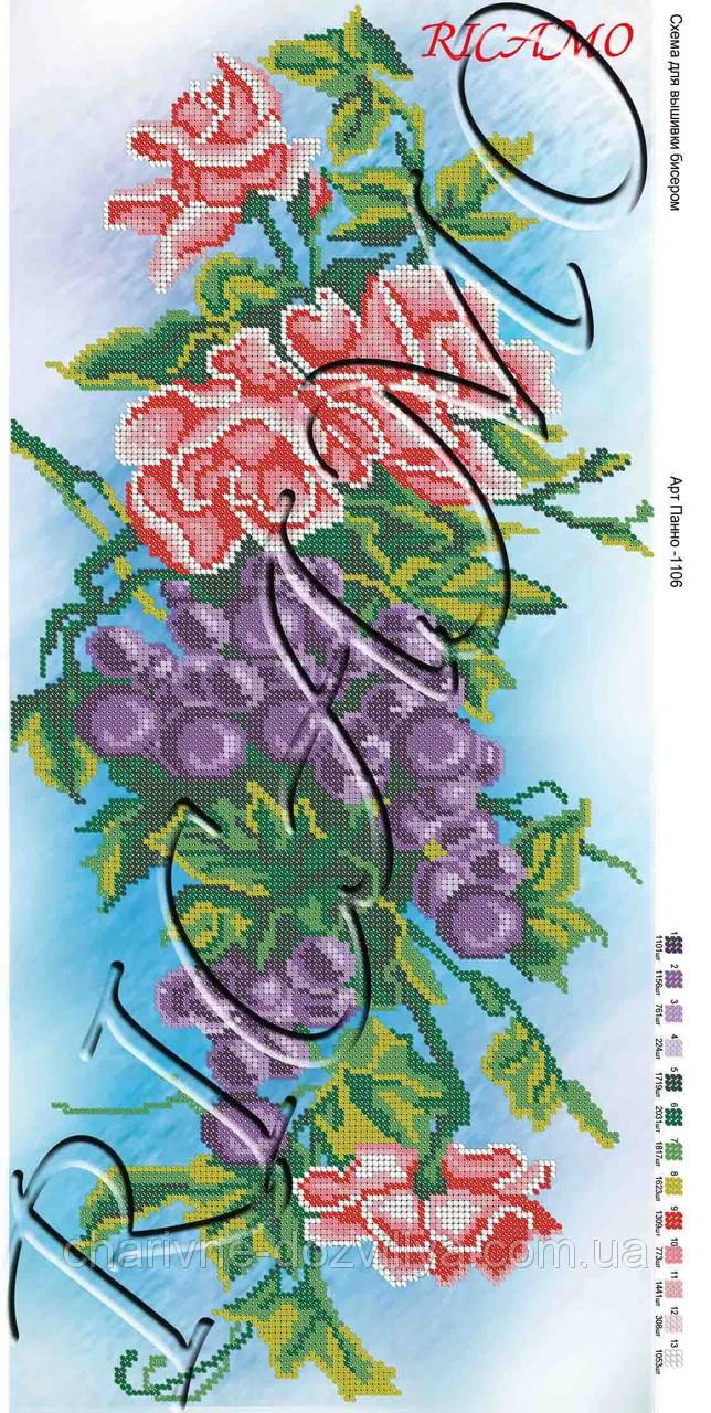 Схема для вышивания бисером 1106 (А3)