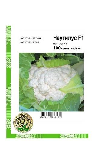 Семена Капуста цветная Наутилус F1 100 сем Clause 2602
