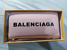 Гаманець жіночий Balenciaga, Баленсіага репліка, екошкіра, колір пудра