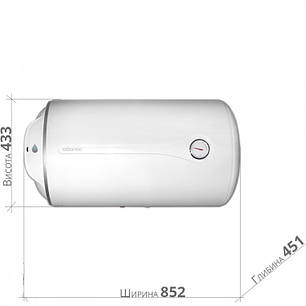 Бойлер Atlantic HM 080 D400-1-M горизонт. 853042, фото 2