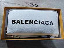 Гаманець жіночий Balenciaga, Баленсіага репліка, екошкіра, білий