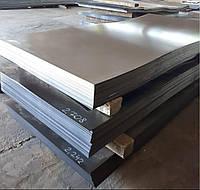 Лист оцинкованный стальной  0,55 мм