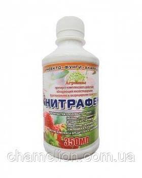 Пестицид Нітрафен, 350мл. (Пестицид Нитрафен, 350мл.)