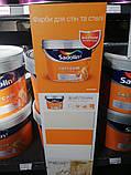 Краска с воском SADOLIN Easycare, 10л, фото 2