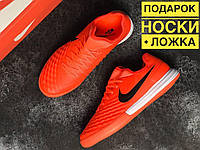 Футзалки  Nike Magista TF (найк магиста)