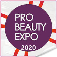 Приглашаем на выставку PRO BEAUTY EXPO 2020
