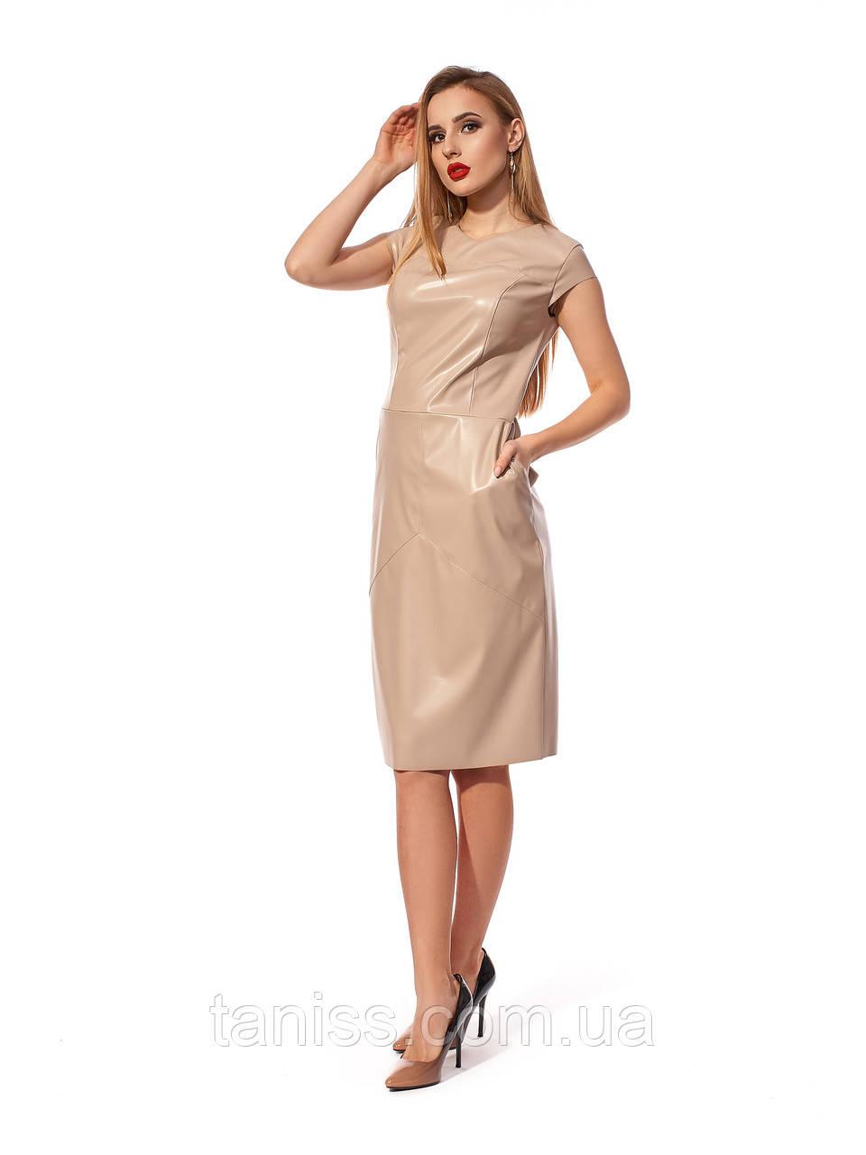Стильное, офисное, прогулочное платье, без рукавов, ткань эко кожа, размеры 42,44,46,48 (1226.1) бежевый,сукня