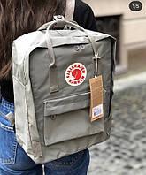 Стильный мужской рюкзак Kanken, трансформер серый