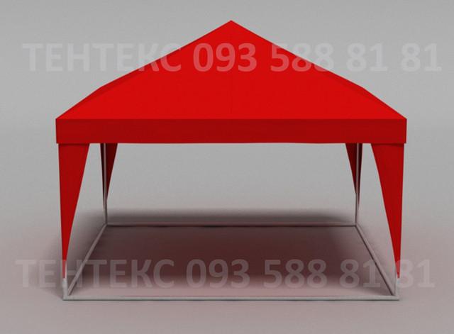 палатка для улицы
