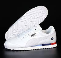 Мужские кроссовки Puma Roma BMW белые. Живое фото. Реплика