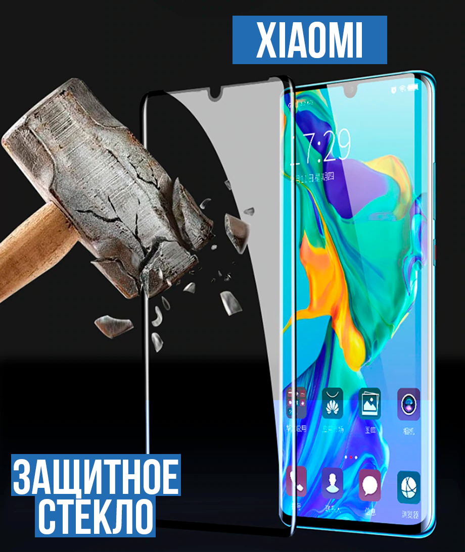 Защитное стекло AG Matte Glass Full Glue Xiaomi Redmi 5A/Redmi GO На весь экран