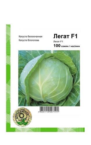 Семена Капуста белокочанная Легат F1 100 сем Clause 2604