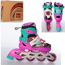 Ролики Profi Roller 35-38 р розовые A4123-M-PGR