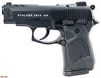 Шумовой пистолет ATAK Arms Stalker Mod. 2914 Black