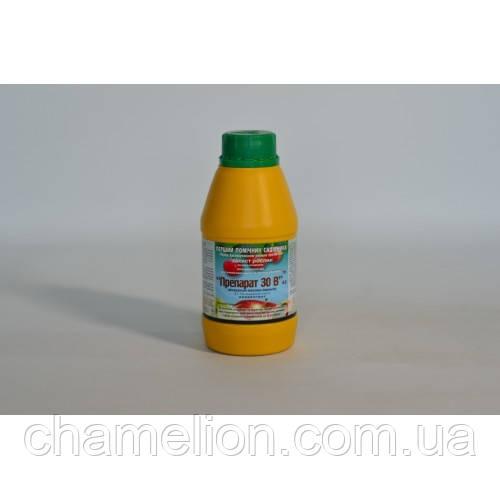 Пестицид Препарат 30 В, 0,5л.