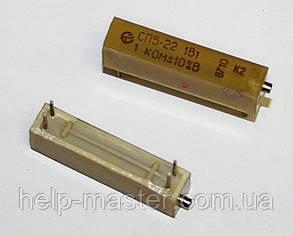 Резистор подстроечный СП5-22 1Вт 1кОм