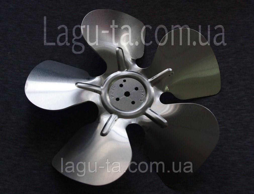 Крыльчатка алюминиевая 230 мм. всасывание.