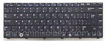 Клавиатура для ноутбука Samsung R513 R522 R550
