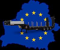Пригон тралов из Европы