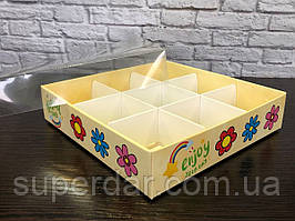 Коробка для 9 цукерок зі вставкою 160Х160Х35 мм. з прозорою кришкою, Квіточки