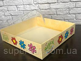 Коробка біла для десертів, зефіру, печива 160Х160Х35 мм. з прозорою кришкою, Квіточки