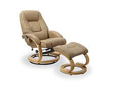 Бежеве крісло з підставкою для ніг з функцією масажу MATADOR (71х76х103) Halmar
