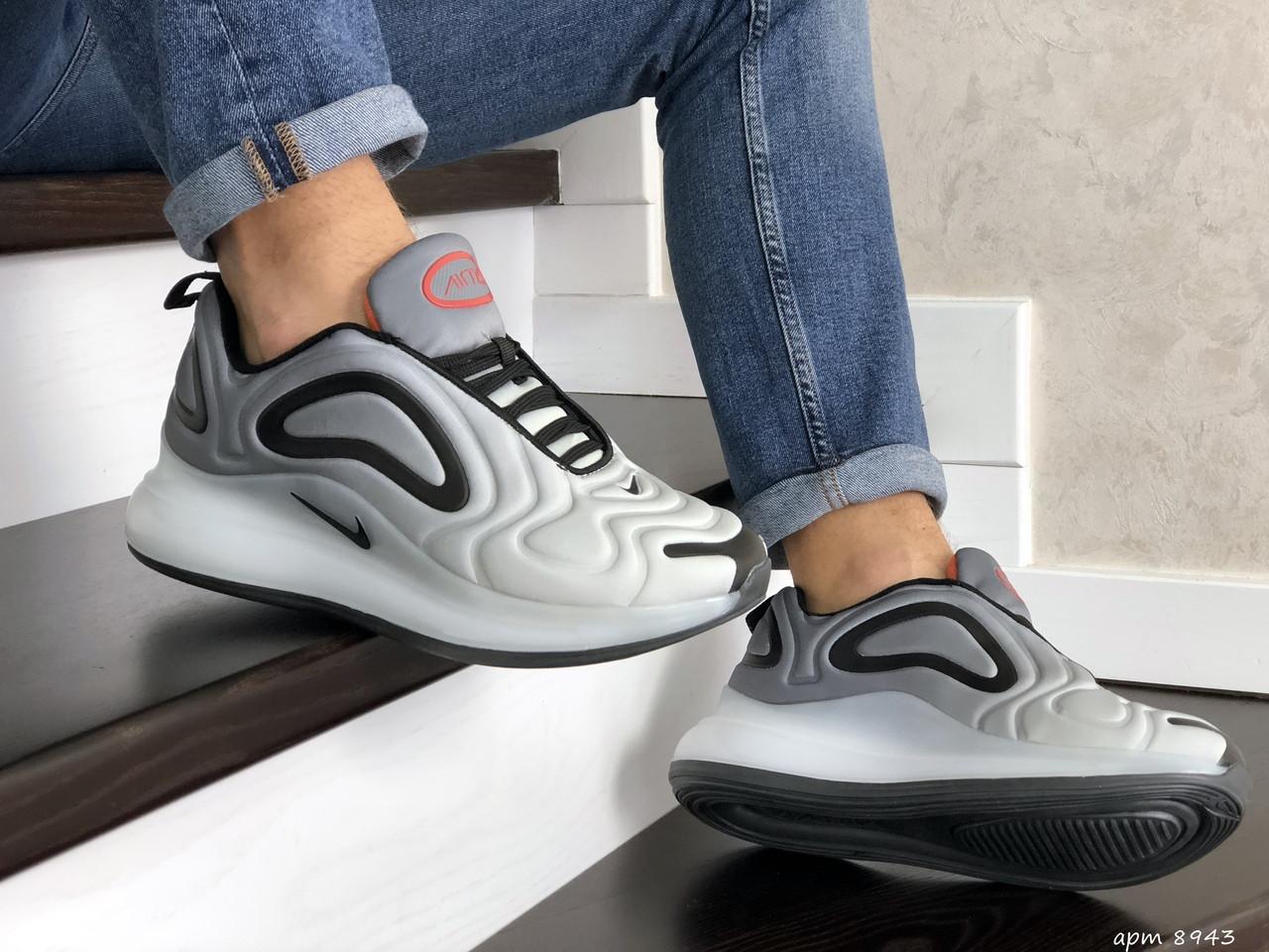 Мужские кроссовки Nike Air Max 720 (светло-серые) 8943