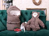 """Зимний набор на выписку """"Мишутка"""", коричневый, фото 1"""