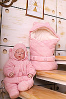 """Зимний набор на выписку """"Мишутка"""", розовый, фото 1"""