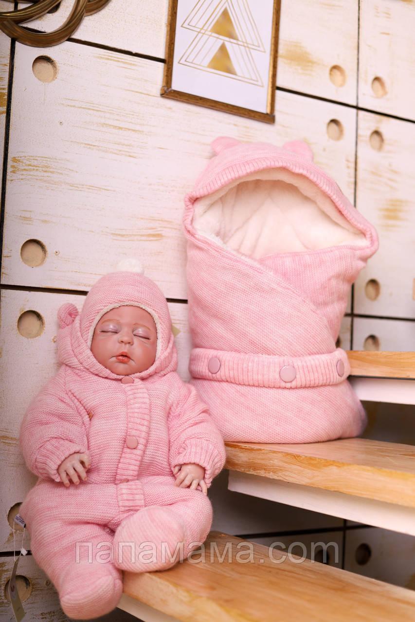 """Зимний набор на выписку """"Мишутка"""", розовый"""