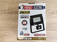 Led прожектор с датчиком движения 10W 6400K Pars/s10 Horoz Electric