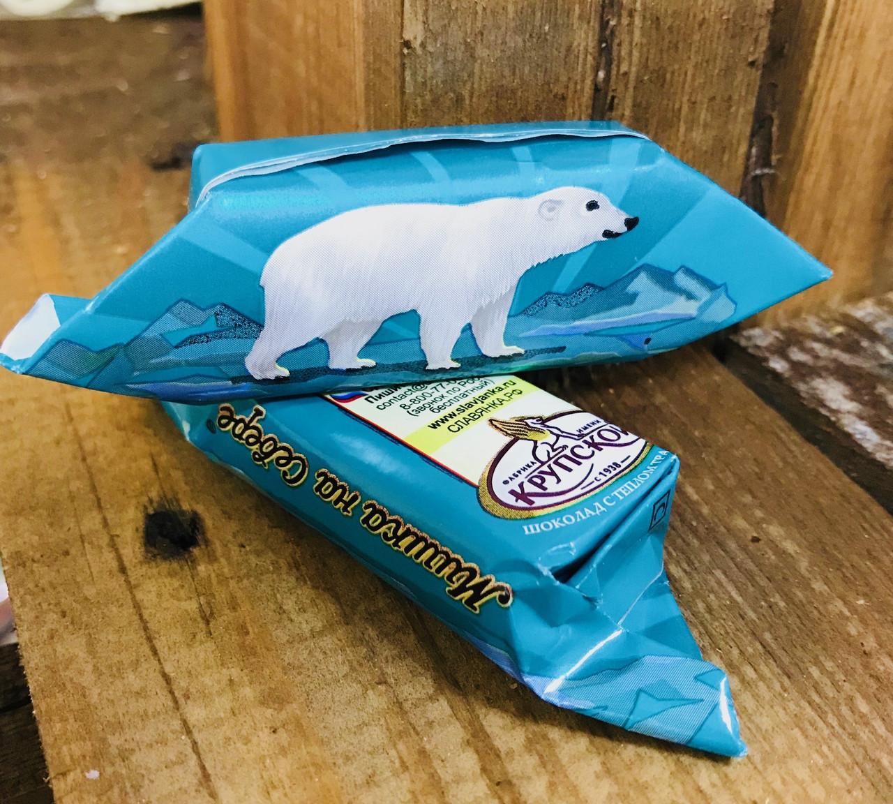 """Шоколадная конфета """"Мишка на севере"""" кондитерской фабрики им Крупской 1 кг"""