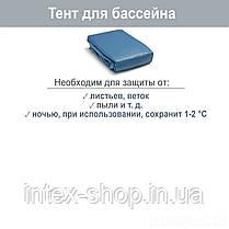 Каркасный бассейн Intex 28272 (300 х 200 х 75 см), фото 3