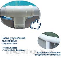 Каркасный бассейн Intex 28271 (260 х 160 х 65 см), фото 3